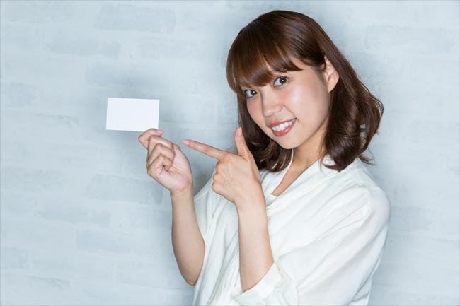 新規発行のクレジットカード